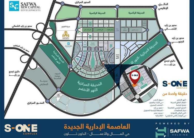 خريطة اس وان العاصمة الإدارية