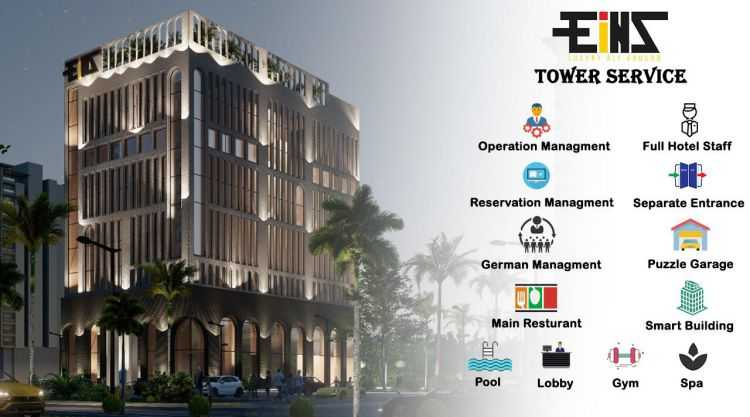 خدمات مشروع برج اينز